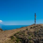Cape Khoboi
