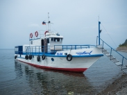 Our intrepid vessel
