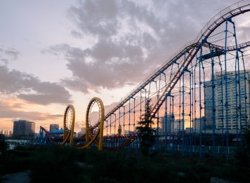 "Sunset over""national amusement park"""