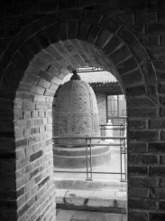 Beilin museum