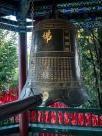 Wangu Pagoda