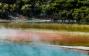 Wai-O-Tapu - Champagne pool